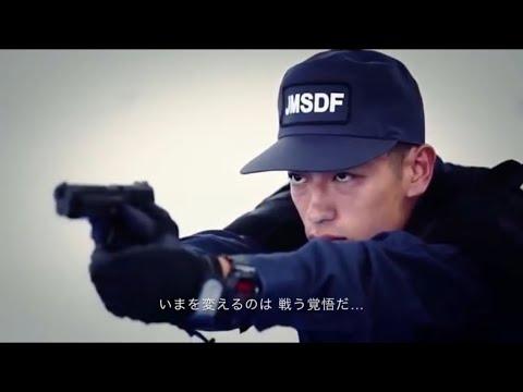 進撃の自衛隊 full 超完全版 改