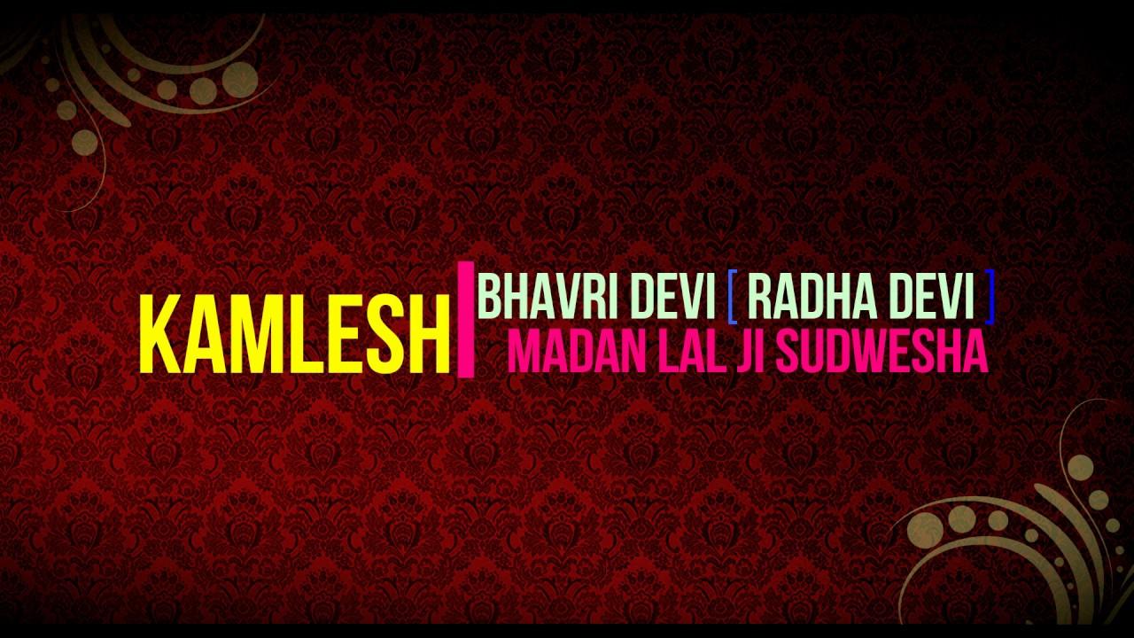 Wedding Invitation !! Kamlesh & Tara!! Sudwesha Family - YouTube