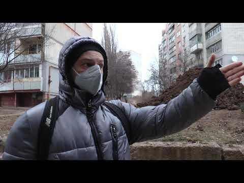 Телеканал Simon: У Харкові через прориви труб з'явились крижані дерева