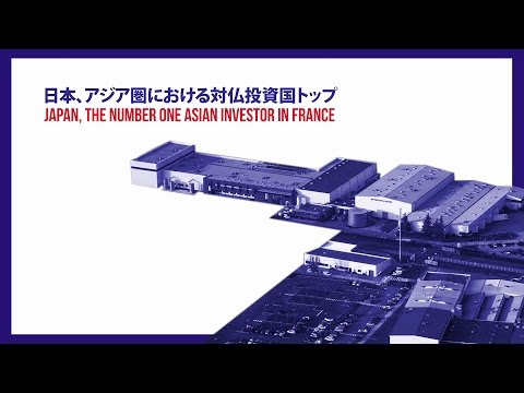 Creative France -  Japanese Investment in France