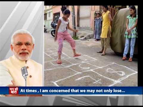Assamese version of Hon'ble PM Narendra Modi's Mann Ki Baat (27th May 2018)