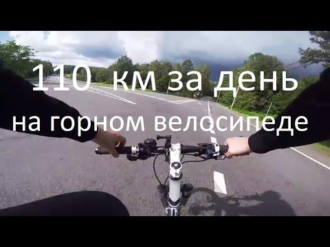 100 км на велосипеде за день