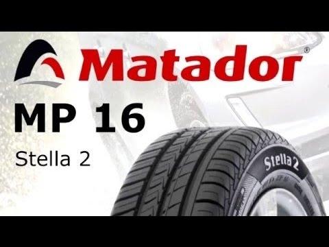 Летние шины Матадор МР 16 Стелла 2 купить в Украине (интернет .