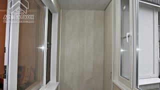 Мысалы жөндеу лоджиялар р-44 (сапожок) - (от АРС-Балкон)