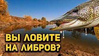 Ловлю ЯЗЯ а атакуют ЩУКИ Мормышинг на малой реке Рыбалка на ультралайт спиннинг на реке Пышма
