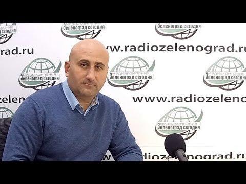 "Тигиев Алан - Директор инженерной службы р-на Матушкино ГБУ ""Жилищник"" Крюково"