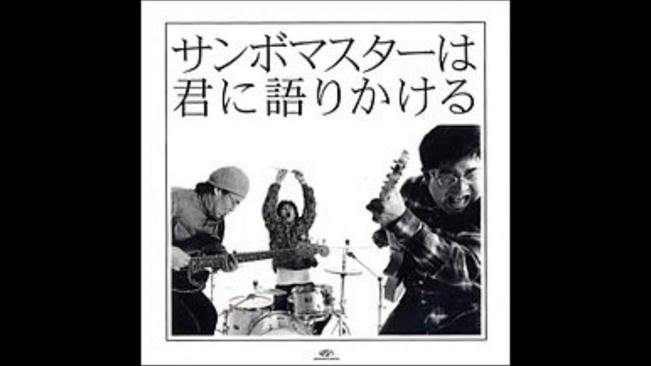 musica seishun kyousoukyoku