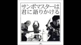 Gambar cover Sambomaster - Seishun Kyousoukyoku