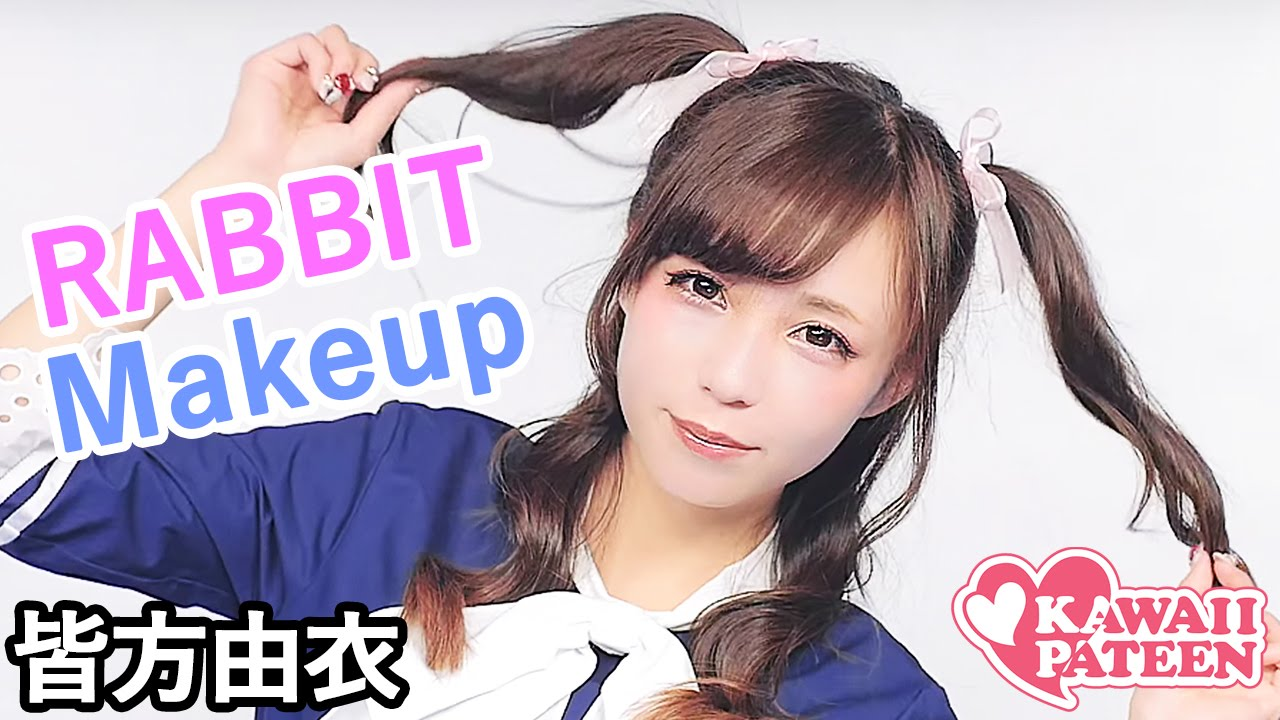 Japanese Trend BUNNY MAKEUP TUTORIAL By Kawaii Fashion