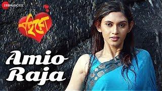 Amio Raja by Samayan Sarkar Gopika Goswami Mp3 Song Download