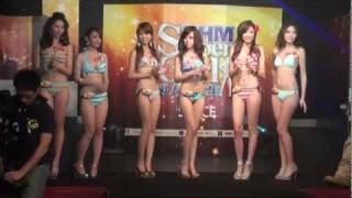 2011 FHM Super Girl TAIWAN