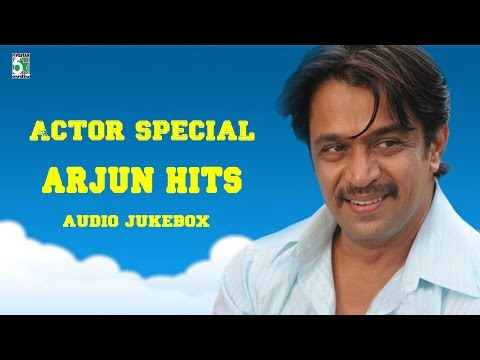 Arjun Special Super Hit Popular Audio Jukebox