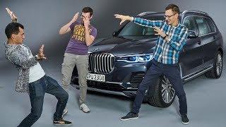 НОВЫЙ BMW X7 !!! ПЕРВЫЙ ОБЗОР с ACADEMEG ( !!! ) + Блюденов!) Конкурент Mercedes-Benz GLS.