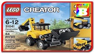 Lego Creator 31041 Construction Vehicles  1of 3 Backhoe Loader - Lego Speed Build. New Brick Builder