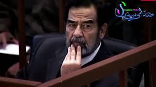 حزن صدام حسين على اعدام رفيق دربه وحارسة الشخصي