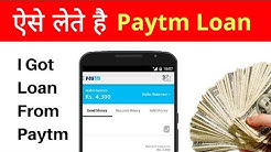 Paytm Loan || How To Get Loan From Paytm 100% Guaranteed