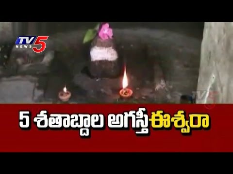 Neglegace On Famous Historical Temple : TV5 News