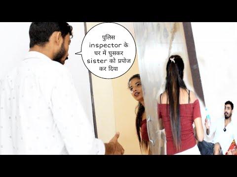 पुलिस inspector के घर मे घुसकर sister को कर दिया propose amazing prank | Vivek golden