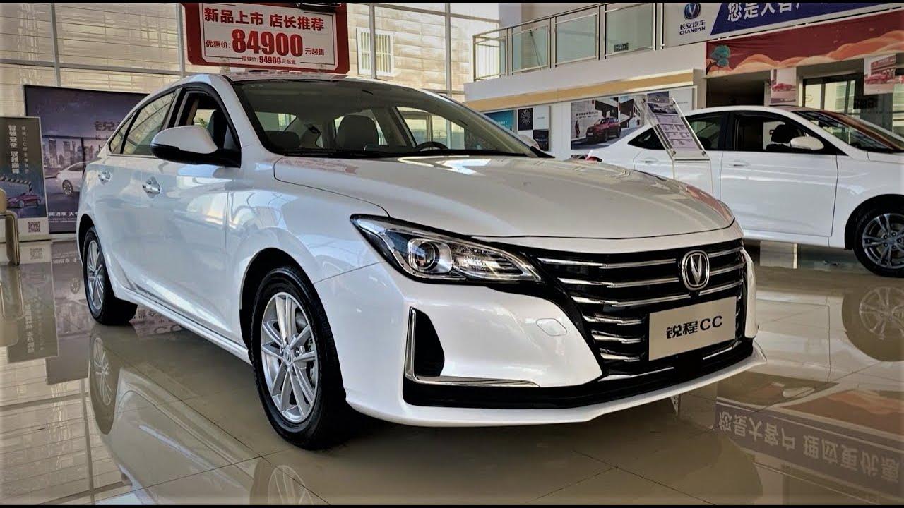 2020 Changan Raeton Cc Walkaround China Auto Show 2020款长安锐程