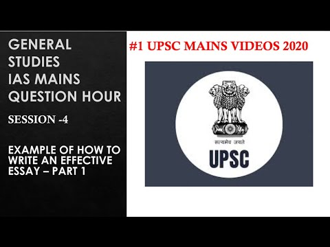 how to write the best essay for upsc ias mains examination  how to write the best essay for upsc ias mains examination 2017 part 1 by ias mind maps