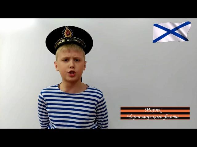 Изображение предпросмотра прочтения – ТихонФилатов читает произведение «Моряк Черноморского флота» (Разные писатели )