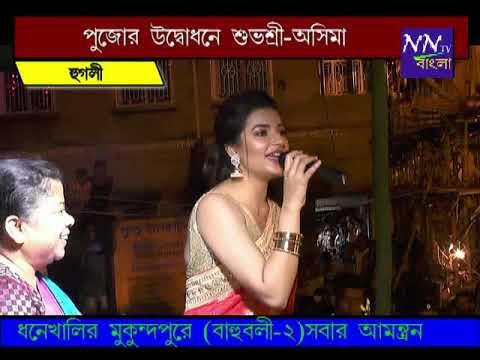 NNTV BANGLA13102018 SUBHASREE PUJO OPEN mukundapur