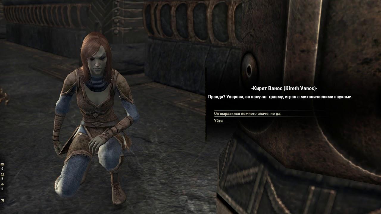 Elder Scrolls  Online - Проходим квесты в Дешаане