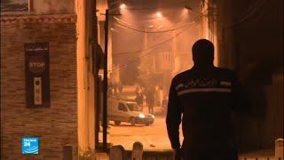 مواجهات ليلية في حي التضامن بتونس