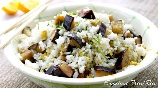 Eggplant Fried Rice
