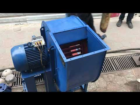 Вентилятор ВЦ14-46 #5 (5,5kw 950об)