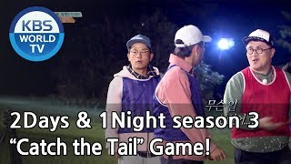 Although he's in my team, Defconn was so scary. [2Days & 1Night Season 3/2018.05.27]