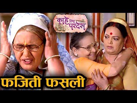 Kahe Diya Pardes | Shiv's Mother Humiliated | Zee Marathi serial | Sayali Sanjeev & Rishi Saxena