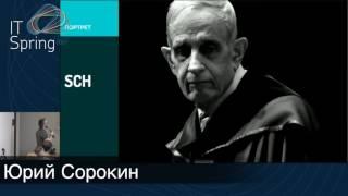 Юрий Сорокин, hrmstudio.ru – Патопсихология в управлении распределенными и локальными командами