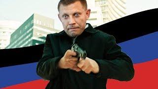 Убийца 2: Против Всех — Русский трейлер (18+)