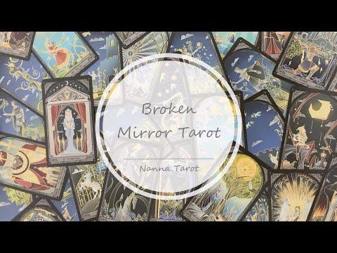 開箱  碎境塔羅牌 • Broken Mirror Tarot  // Nanna Tarot