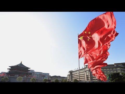 China's National Day: Flag raising ceremony