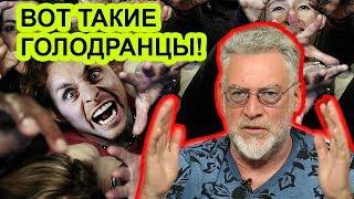 Пугающая статистика России / Артемий Троицкий