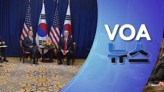 [전체보기] VOA 뉴스 9월 25일