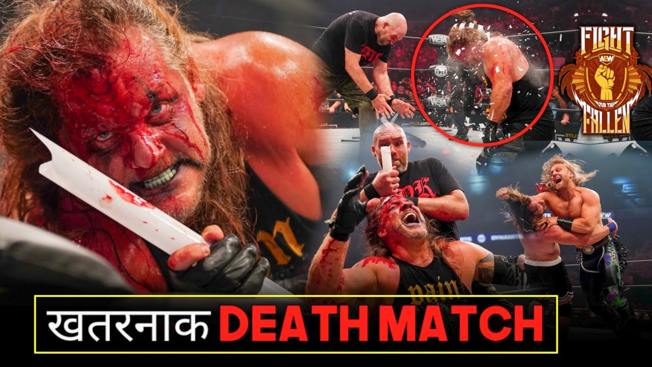 AEW Dynamite Fight For The Fallen Full Show Highlights 🤩 : Jericho Death Match, Tanahashi in AEW