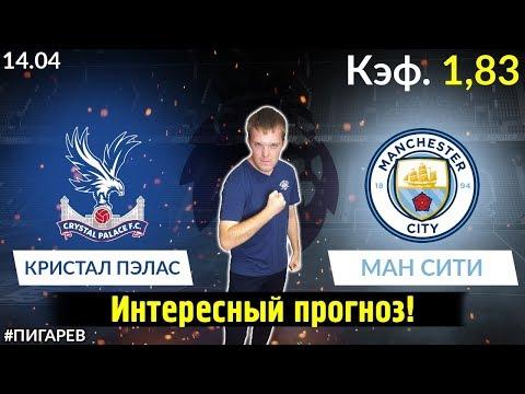 Футбол генк- байер онлайн трансляция