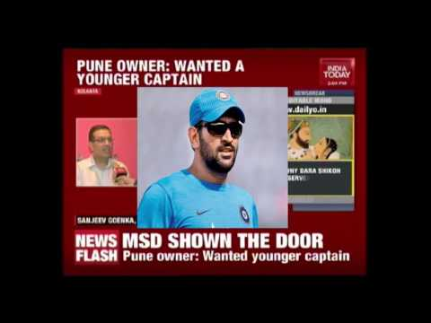 MS Dhoni Removed As Pune IPL Team Captain
