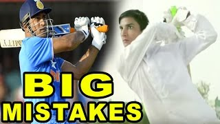 m s dhoni movie   worst mistakes   big mistakes