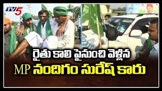 Amaravati Farmers Huge Tractor Rally Updates | 3 Capitals AP | CM Jagan