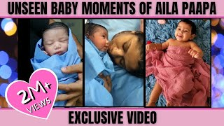 Aila Paapa Unseen Cute Moments | Exclusive Video