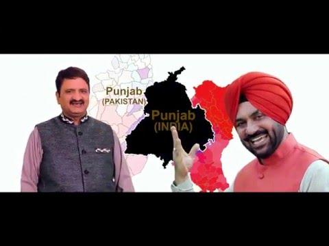 ||Dovan Punjab|| Akram Rahi & Pammi Bai