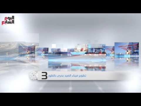 بالفيديو..وزيرة التعاون الدولى:الصندوق الكويتى يسهم بـ900 مليون دولار لتنمية سيناء