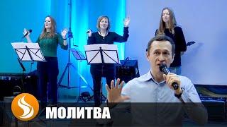 Дмитрий Лео. Молитва о возврате украденного - 14.12.2019