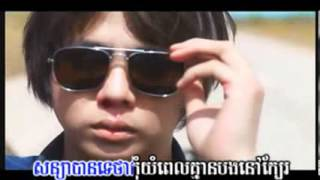 Nico   Prous srolanh   Khmer Love Song   2012   New M Production   VCD Vol 32   YouTube