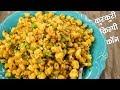 restaurant style crispy corn CookingShooking
