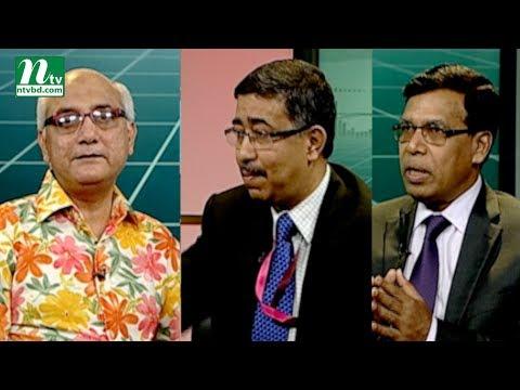 Market Watch | মার্কেট ওয়াচ | EP 651 | Stock Market and Economy Update | Talk Show